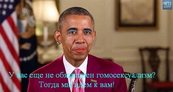 http://rusfact.ru/sites/default/files/images/obama_image1.jpg
